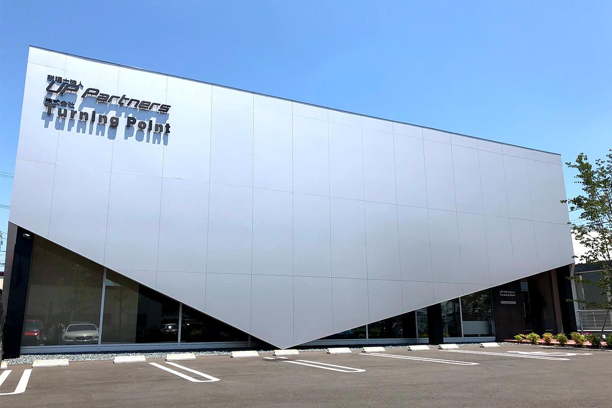 佐賀中央オフィス